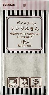 ボンスター販売 ふきん キッチン 油汚れ 掃除 ボンスターのレンジふきん 白 1枚入 約20×30cm F-754