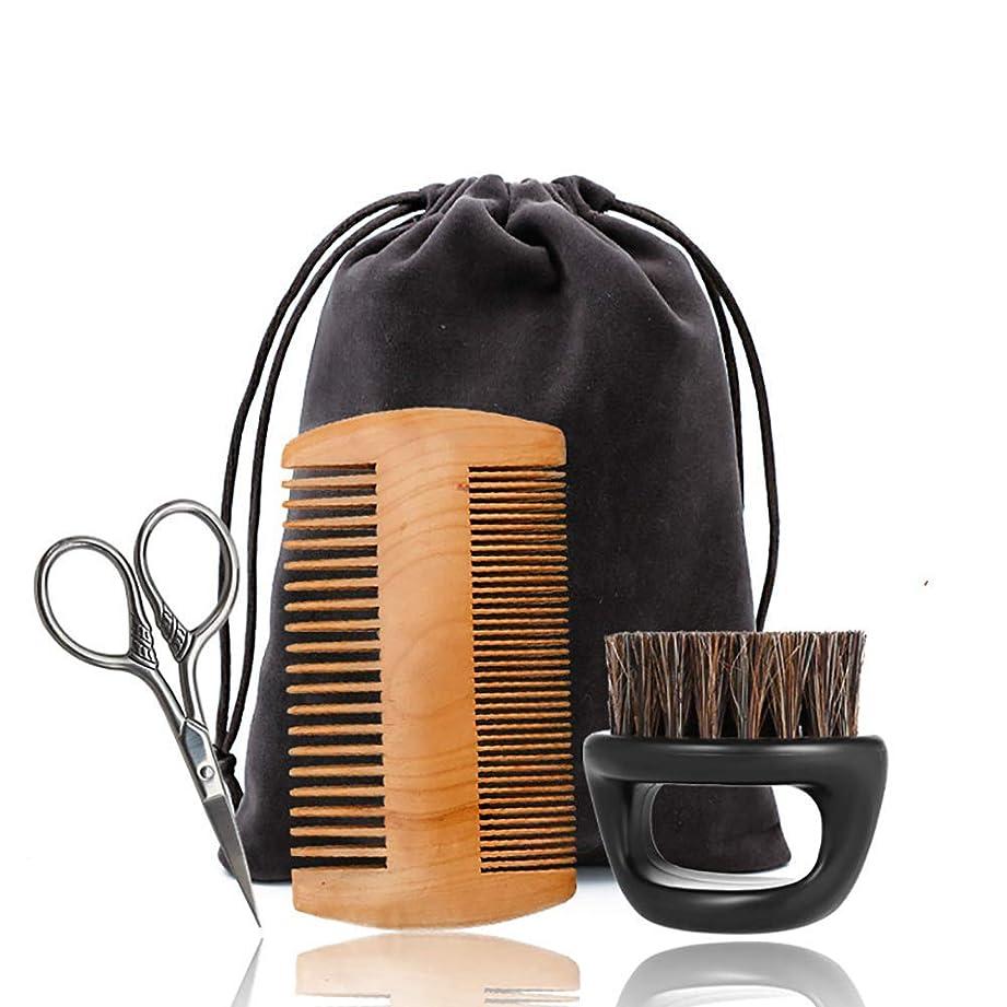 泥だらけ絶滅させる選挙Onior 4ピースひげグルーミングキットひげトリミングボードブラシ髪くしはさみ形シェーピングと成長旅行バッグシェーピングツール完璧なシェービング対称パーソナルケア耐久性と実用的