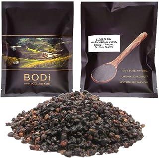 bodi : Elderberry Cut-Dry - 100% Pure Natural Chemical Free (4 8 16 32 oz) (8 oz)