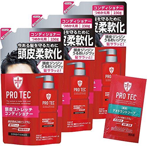 スマートマットライト 【Amazon.co.jp限定】PRO TEC(プロテク) 頭皮ストレッチ コンディショナー 詰め替え 230g×3個パック+デオドラントソープ1回分付(医薬部外品)