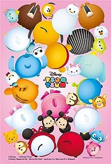 70ピース ジグソーパズル プリズムアートプチ ディズニー 「ツムツム」-おしり-(10x14.7cm)