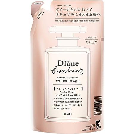 シャンプー 詰め替え [ グラースローズの香り ] ダメージリペア ダイアンボヌール 400ml