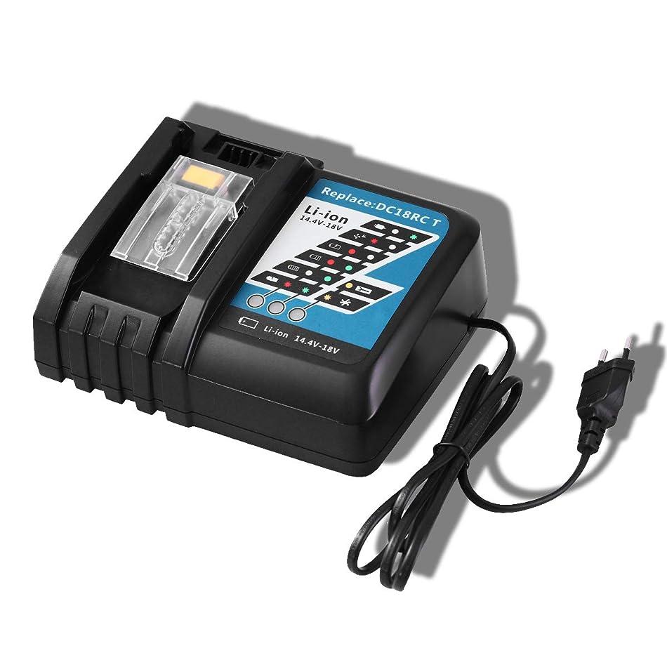 酸っぱい割り当てますパドルDC18RC マキタ充電器 14.4v~18v対応 互換充電器 bl1830 bl1840 bl1850 bl1860適用 マキタ急速充電器充電 完了メロディ付き 一年間保障