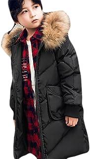 X.N.S(希望) 新品出荷 ガールズ ダウンジャケット 子供服 冷風を防ぎ 大きい毛襟 アウター コート キッズ 女の子 女児用 ダウンジャケット ロング丈ダウンコート