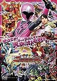 スーパー戦隊シリーズ 手裏剣戦隊ニンニンジャー VOL.5 [DVD]