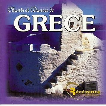 Chants et danses de Grèce (Référence World Music)