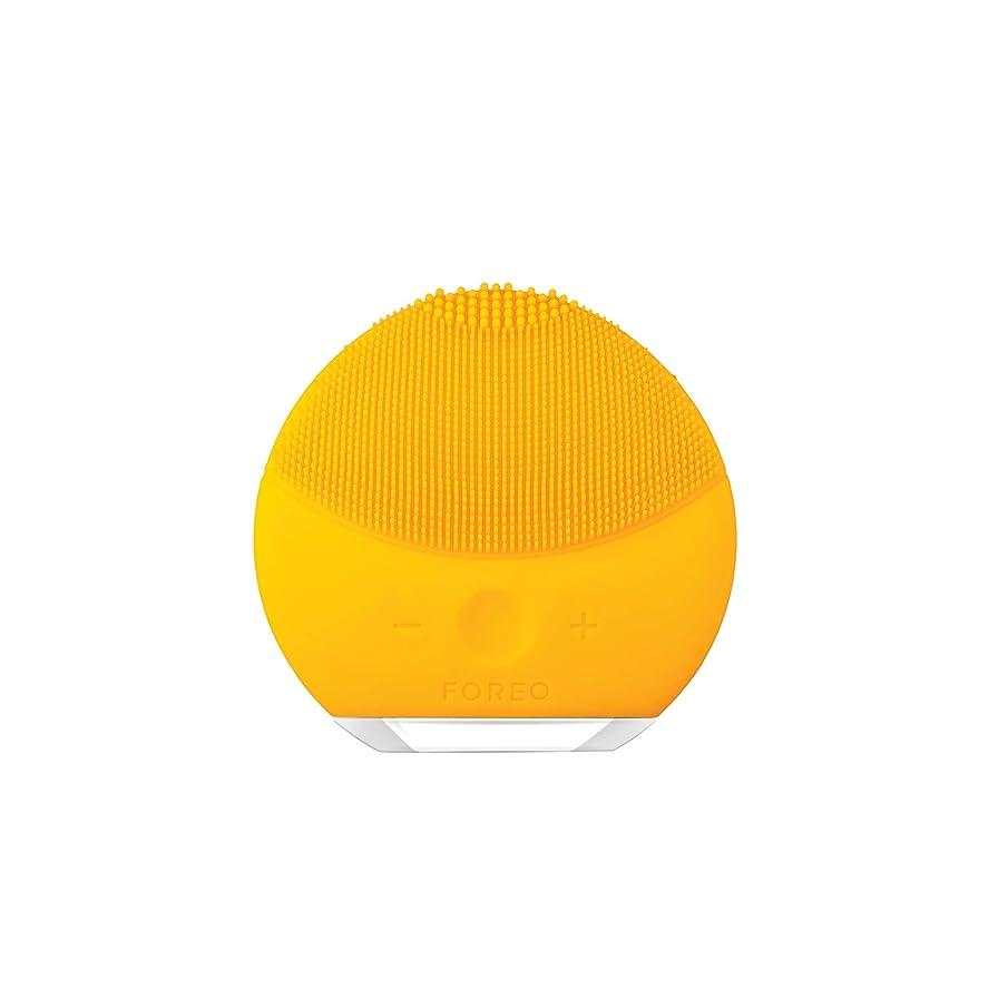 関連するエントリ列挙するFOREO LUNA mini 2 サンフラワーイエロー 電動洗顔ブラシ シリコーン製 音波振動