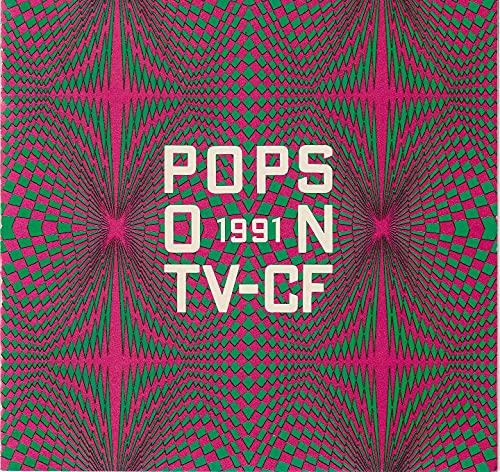 ポップス・オン・TV-CF '91