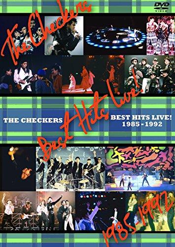 チェッカーズ・ベストヒッツ・ライブ! 1985-1992 [DVD]
