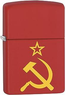 Zippo Lighter: Hammer, Sickle and Star - Red Matte 79257