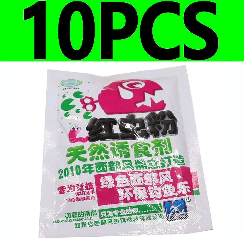 Generic JIGEECARP 40g Bag Blood Worm Flavor Powder Additive for Freshwater Fishing Groundbait Feeder Boillies Bait Making Material 10Bags