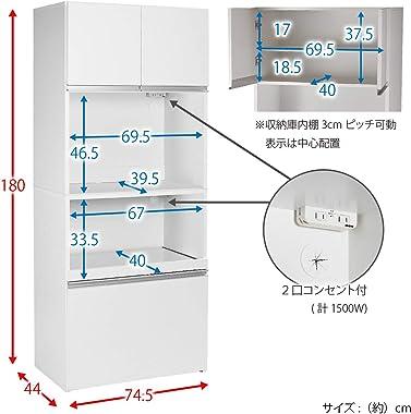 川口工器 人工大理石天板 キッチン 作業台 ダスト付 ハイタイプ 3分別 21105 NK-105
