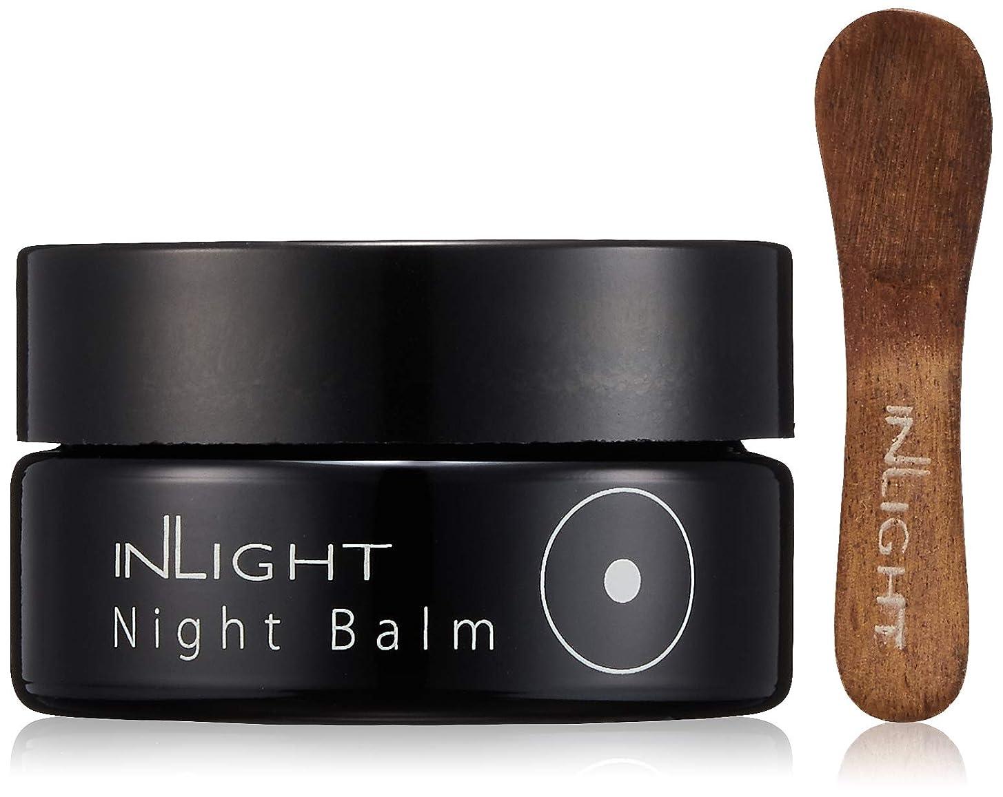 生息地ストレンジャー封筒INLIGHT beauty(インライトビューティ) NIGHT BALM