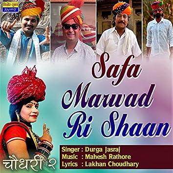 Safa Marwad Ri Shaan - Choudhary, Vol. 2