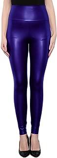 Women's Faux Leather Leggings - Tight High Waist - Wet Look