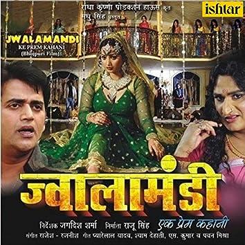 Jwala Mandi - Ek Prem Kahani (Original Motion Picture Soundtrack)