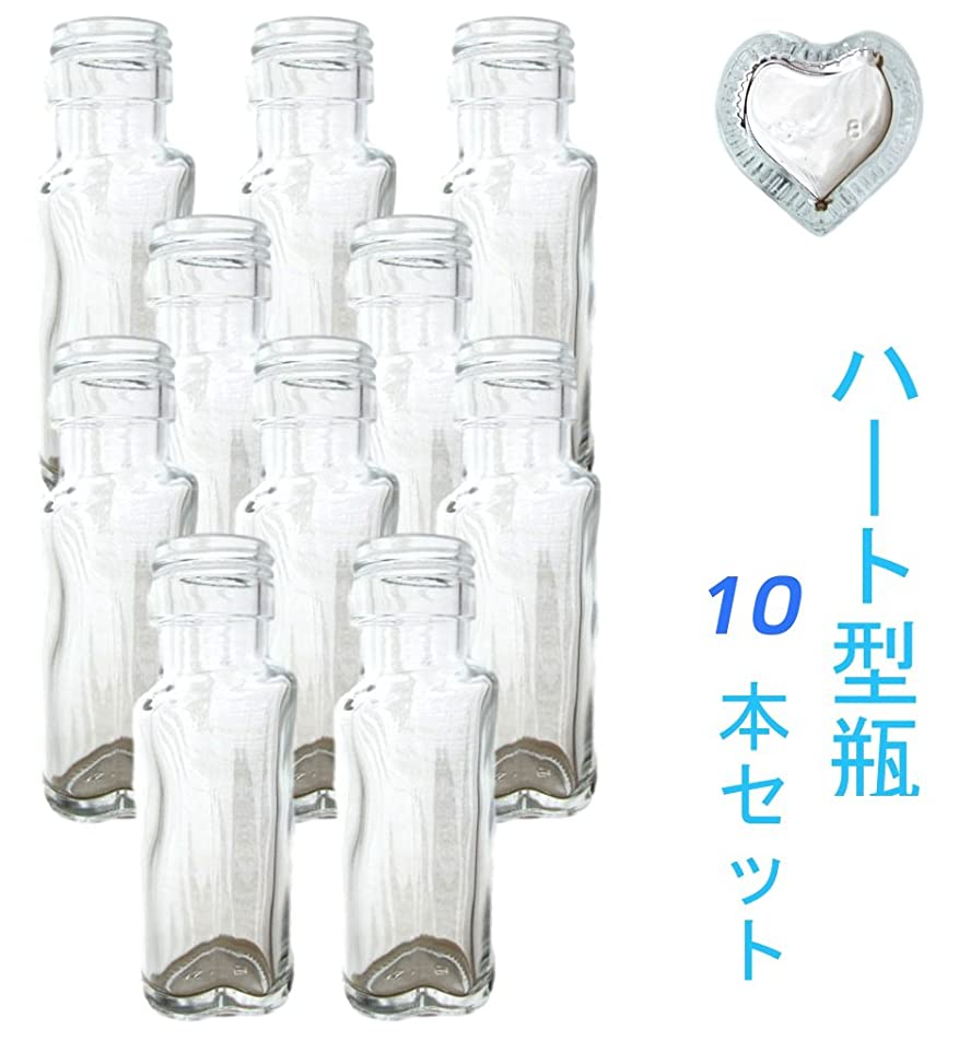 変化する遠征省(ジャストユーズ)JustU's 日本製 ポリ栓 中栓付きハート型ガラス瓶 10本セット 50cc 50ml アロマデュフューザー ハーバリウム 調味料 オイル タレ ドレッシング瓶 B10-SSH50A-S