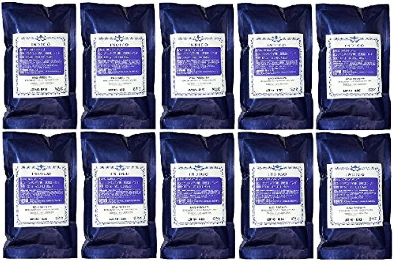タウポ湖宿牛I.P.Mインディゴ(天然染料100%) 10個セット 1kg