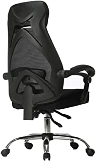 Sillas Silla de Oficina ergonómica Juego Silla giratoria Silla de Escritorio de computadora Una Vez el Apoyo de Mentira 160 ° Silla de Rodillas