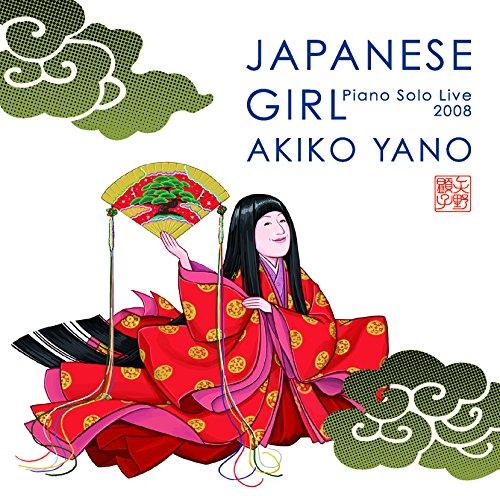 JAPANESE GIRL - PIANO SOLO LIV