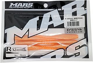MARS(マーズ) ワーム R-32 アール32 BURST バースト