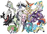20th Anniversary Mythical Pokemon (All 13)