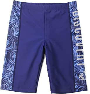 Discovery Adventures Swimming Short For Men's, Stretching Slim Fit Swimwear, Elastic Waistband - 3XL