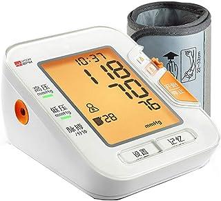 GYL Tensiómetro de Brazo Tensiómetro De Brazo - Tipo De Brazo De Atención Médica para Ancianos En El Hogar Inteligente Automático Preciso Examen De Corazón Portátil De 360 ° esfigmomanómetro