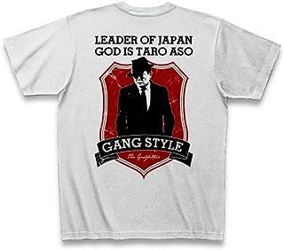 (クラブティー) ClubT 【両面デザイン】人気のギャングスタイル麻生太郎 レトロヴィンテージDESIGN Tシャツ