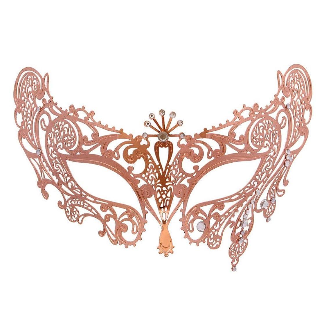 購入悲しむ父方のダンスマスク メタルハーフフェイスセブンダイヤモンドローズゴールドダンスパフォーマンスメタルマスクナイトクラブボールマスクコスプレパーティーハロウィンマスク ホリデーパーティー用品 (色 : Rose gold, サイズ : 19x8cm)