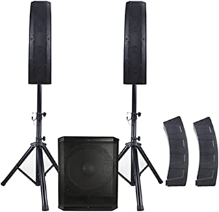 """Blackmore BJW-2119PBT 2.1 Channel Complete Amplified PA System With 15"""" Subwoofer Dual Line Array Cabinets Bluetooth Music Streaming Built in MP3 Player"""