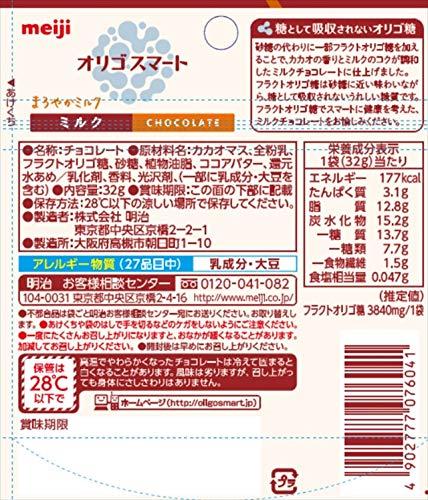 明治オリゴスマートミルクチョコレートパウチ32g×10袋
