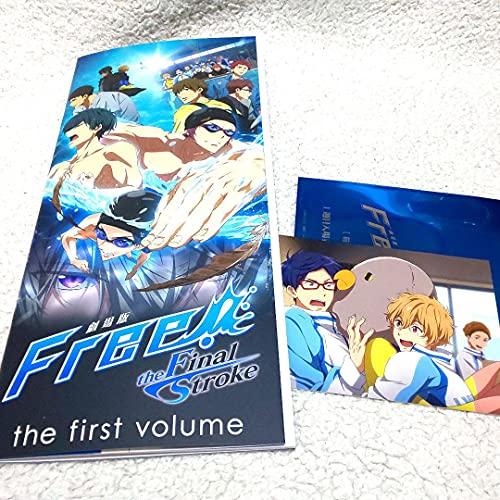 劇場版 Free! the Final Stroke パンフレット 特典
