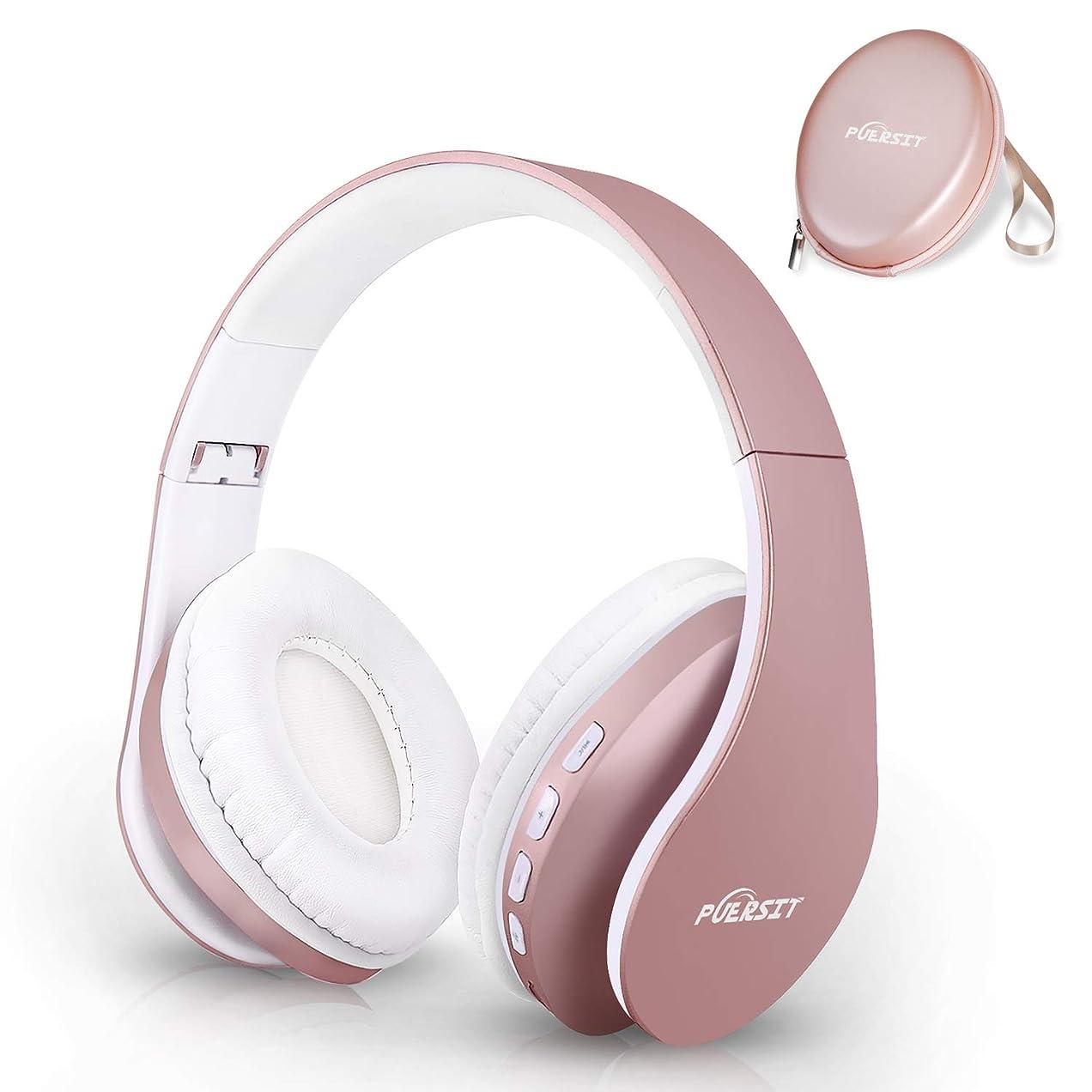 安全特派員振る舞うPuersit ヘッドホン Bluetooth ヘッドホン 折りたたみ式 密閉型 ヘッドホン オーバーイヤー 有線無線兼用 ヘッドフォン 内蔵マイク ハンズフリー通話可能 15時間再生 有線 ヘッドセット(ピンク)