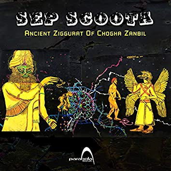 Ancient Ziggurat Of Chogha Zanbil