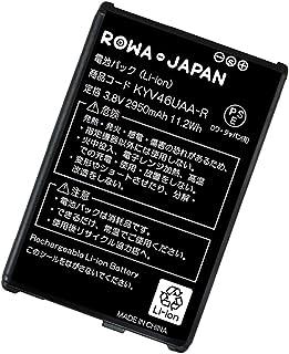 au 京セラ TORQUE G04 KYV46 対応 KYV46UAA 互換 電池パック ロワジャパンPSEマーク付