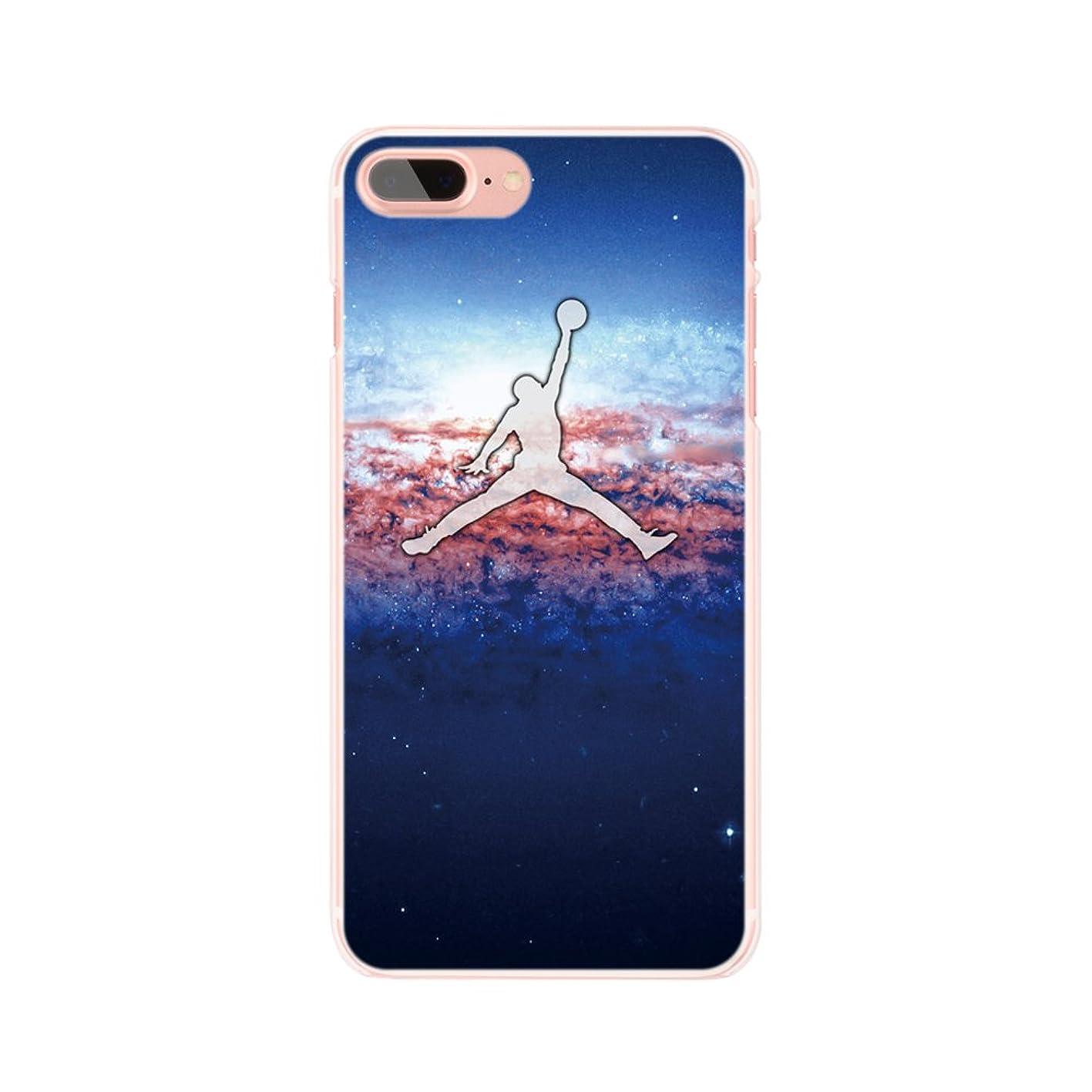 Desxz jordan 23 basketball cell phone Cover case for iphone 6 4 4s 5 5s SE 5c 6 6s 7 plus case for iphone 7 8 x - 71839 - for iphone 6S plus efbuybdfgvw588