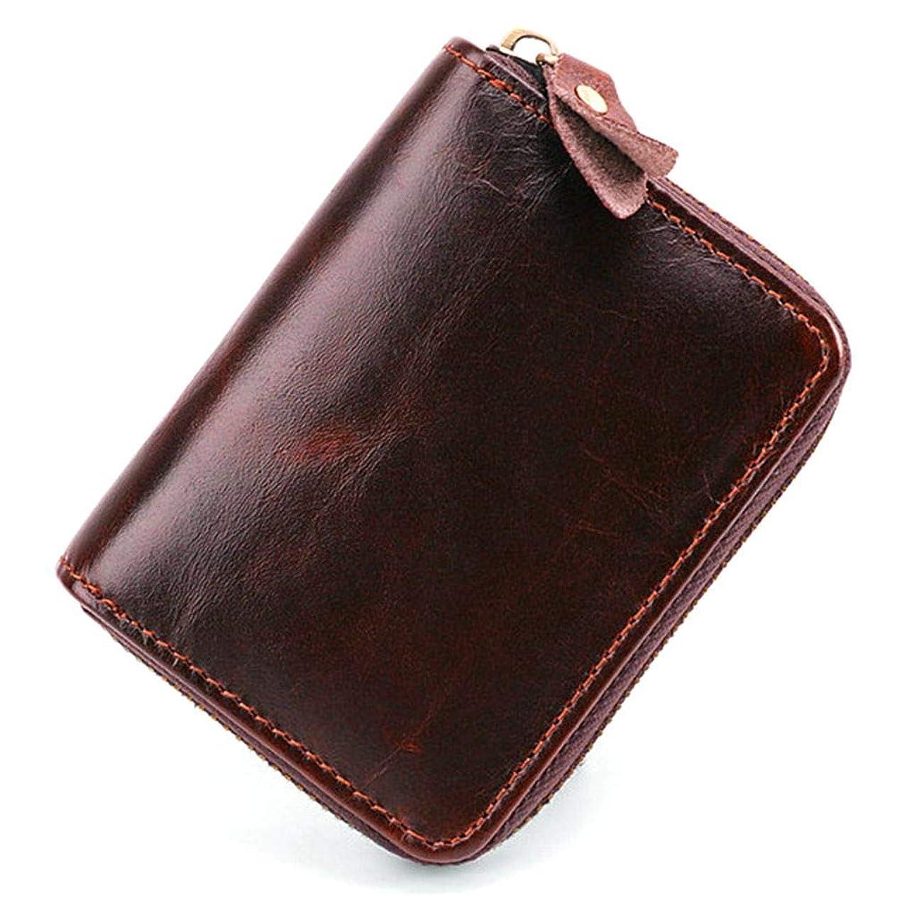 バケットリーチームGADIEMKENSD RFID スキミング防止 本革 カードケース 財布 収納可能 身分証明書、クレジットカード、ポイントカード、紙幣等,(ご注意)小銭入れには適していないので