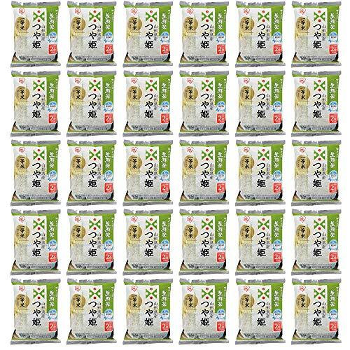 【精米】 アイリスオーヤマ 山形県産 つや姫 生鮮米 新鮮個包装パック 2合パック(300g) 令和2年産 ×30個