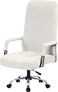 Flamingo P High Stretch Rich Jacquard Slipcovers Universal Computer Office Rotating Stretch Polyester Desk Chair Cover, Machine Washable Spandex Fabric Stay in Place with Zipper, Ivory - Standard