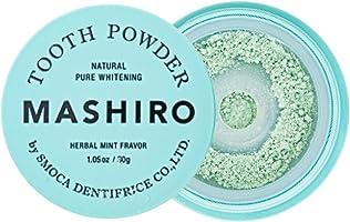 薬用 ホワイトニング 歯みがき MASHIRO ましろ ホワイトニングパウダー 30g 【 ハーバルミント 】 黄ばみ ・ 着色汚れ ・ 歯垢 を落として 歯を白くする 歯磨き粉 医薬部外品