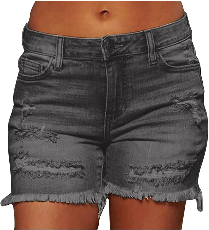 DESKABLY Womens Shorts for Summer Fashion Jeans Denim Shorts Pokets Hole Casual Fringe Casual Party Beach Shorts