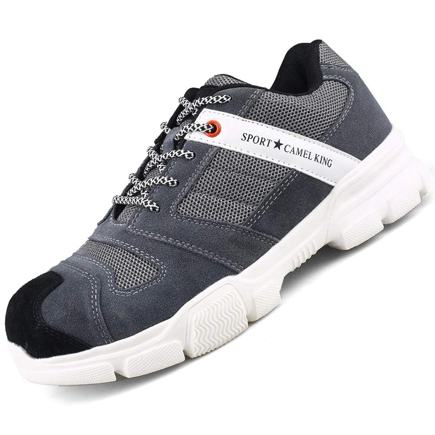 切手影響強制安全靴 作業靴 セーフティシューズ スニーカー 通気性抜群 メッシュ クッション性 アウトドア 工業用 建設作業 通勤 カジュアル 鋼製ミッドソール 吸汗 おしゃれ かっこいい 踏み抜き防止 滑り止め加工