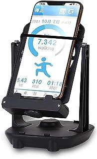 ポケモンgo 振り子 回転スイング 超静音 ポケモン go 歩数 中華振り子 永久運動 自動で歩数を稼ぐ USB給電 二台同時使用可能 自動孵化装置 振り子スマホ用 【2020最新版】 日本語説明書付き