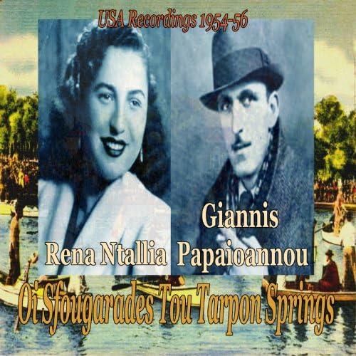 Rena Ntallia & Giannis Papaioannou feat. Jim Apostolou