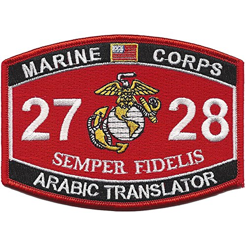 USMC 2728 MOS Arabic Translator Patch