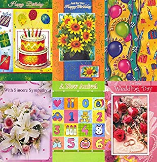 300 Assorted Birthday Greeting Cards For Business or Personal Use. Only 33 Cents Each