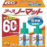 アース製薬 アースノーマット 60日用 取替ボトル 無香料