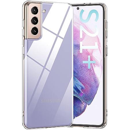 MEMUMI Funda para Samsung Galaxy S21 Plus Transparente Super Claro Protector Carcasa Case para Galaxy S21 Plus Delgada Resistente Impactos con PC Rígida y Marco de TPU Suave S21 Plus 6.7 Pulgadas