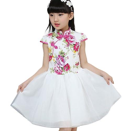 Chinese Kids Clothing Amazon Com
